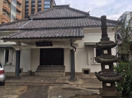 Koan-ji Temple