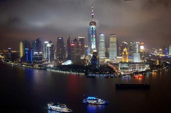 Huangpu River Cruise and Highlight...