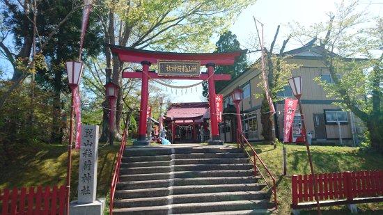 Restaurantes en Kuji