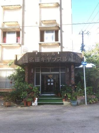 「アダンホテル」の画像検索結果
