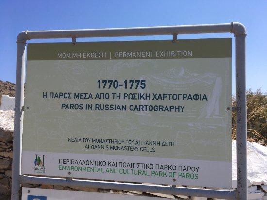 Paros Park Museum
