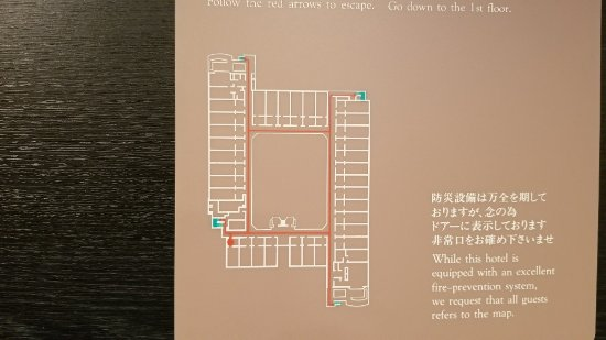 京都布賴頓酒店照片