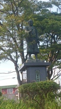 Yoshimasa Tanaka Statue: DSC_2466_large.jpg