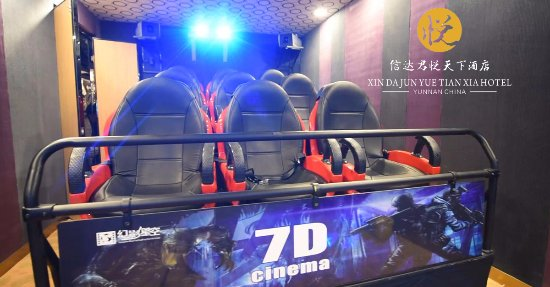 Mengzi, China: 信达·君悦天下家庭娱乐设施展示