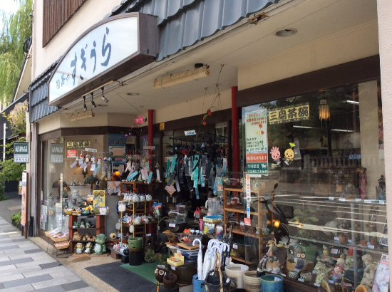 Toki no Sugiura