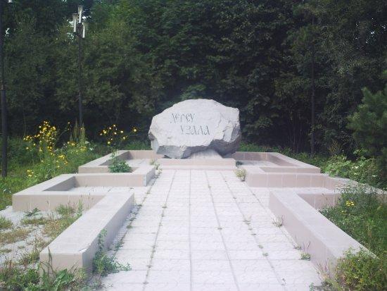 Memorial Stone Dersu Uzala