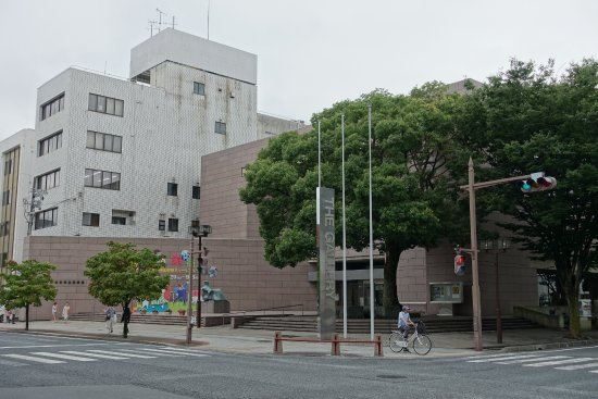 Iwaki City Art Museum