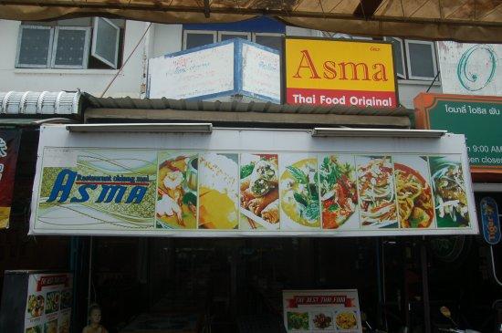 Asma Restaurant: entrance