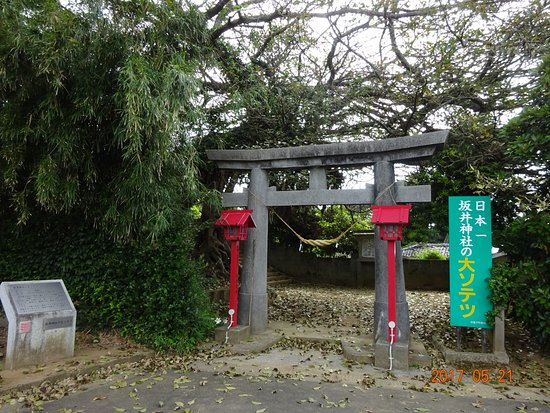 Sakai Shrine