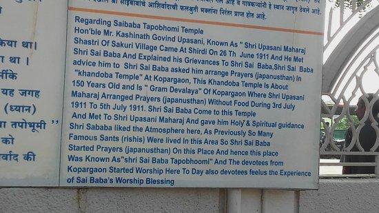 Shri Saibaba Sansthan Temple: 20170824_083542_large.jpg