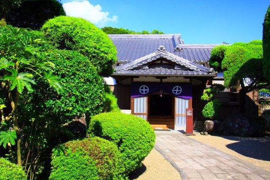 Shimazu Residence in Miyakonojo