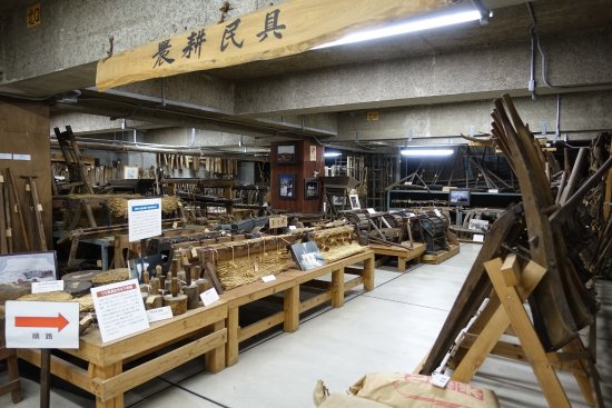 Foto de Shinjo Furusato History Center