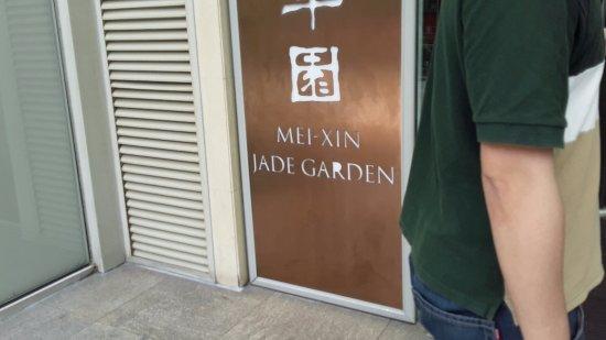 restaurant door sign - elevator