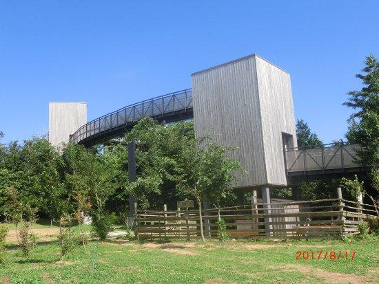 Bessyodake Sky Deck Noto Yume Terrace : 看板は小さいけど、建物は大きい