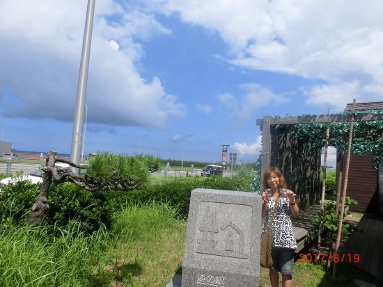 Kahoku, Japón: 景色が良い!