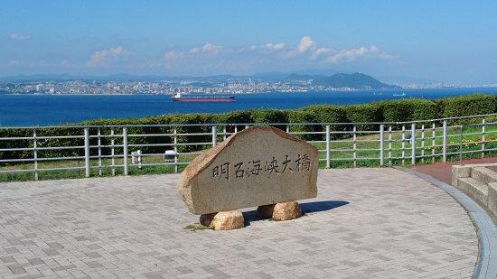 Awaji Highway Oasis: DSC_2264_large.jpg