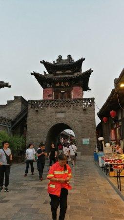 Ancient City of Pingyao : IMG_20170805_193827_large.jpg