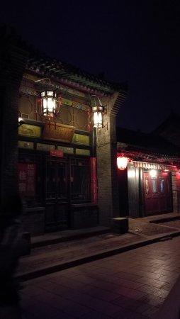 Ancient City of Pingyao : IMG_20170805_221644_large.jpg