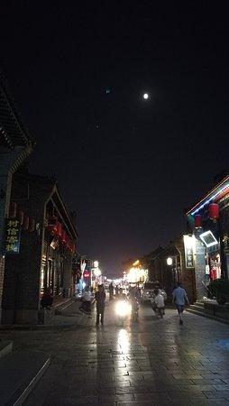 Ancient City of Pingyao : IMG_20170805_224539_large.jpg