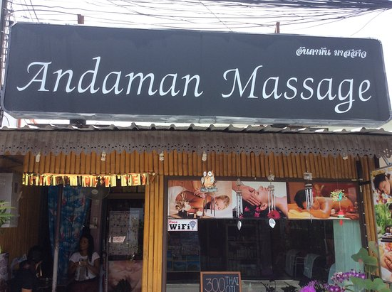 ‪Andaman Massage‬