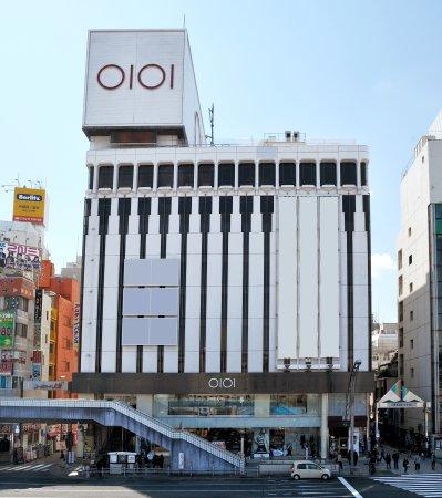 Ueno Marui