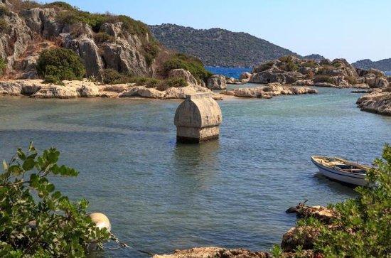 Saint Nicholas Tour with Island of ...
