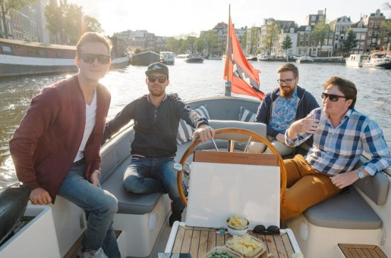 Private Boat Ride: See Amsterdam From...