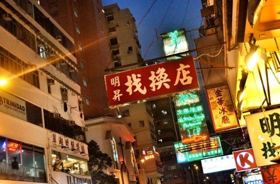 Private 4-Hour Hong Kong Night Tour...
