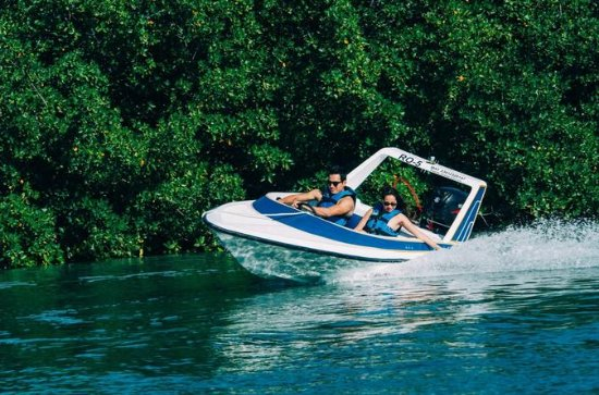 Cancun 5-Adventure Tour: Boat...