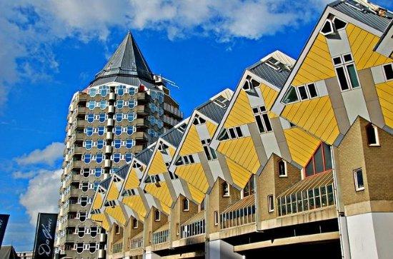Privat helgedagstur i Rotterdam fra...
