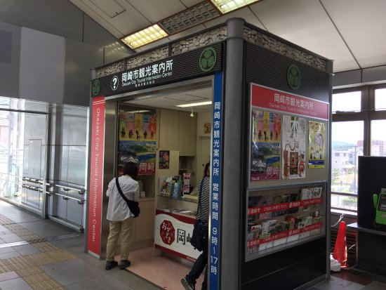 Okazaki City Tourist Information Center, JR Okazaki