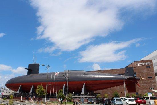 Kure, Japón: 資料館外観