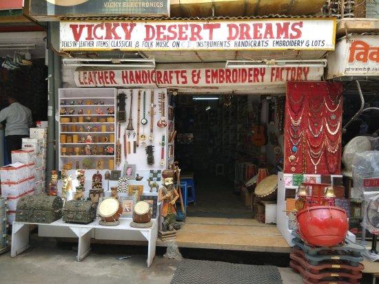 Vicky Desert Dreams