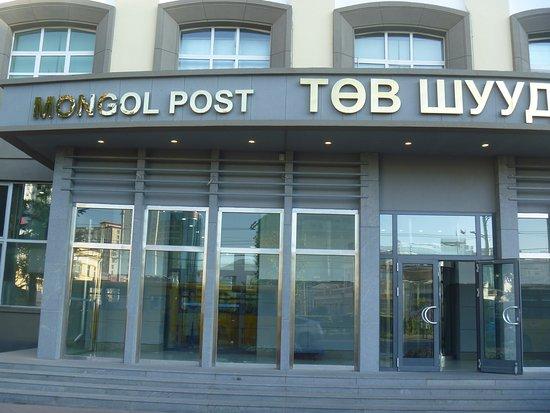 Ulaanbaatar Central Post Office
