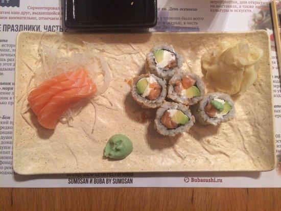 Buba суши доставка t 6 s 3 6