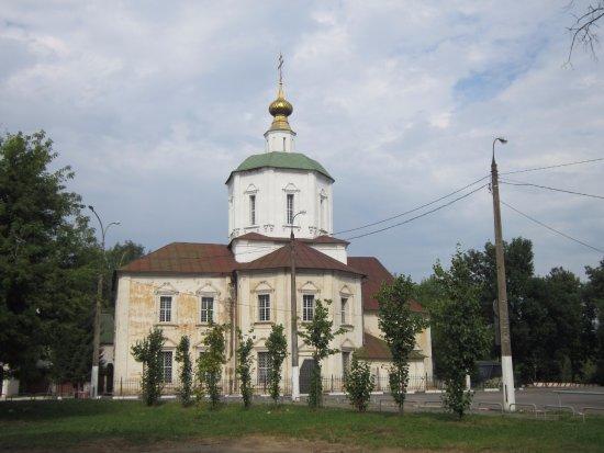 Uspenskiy Orthodox Cathedral