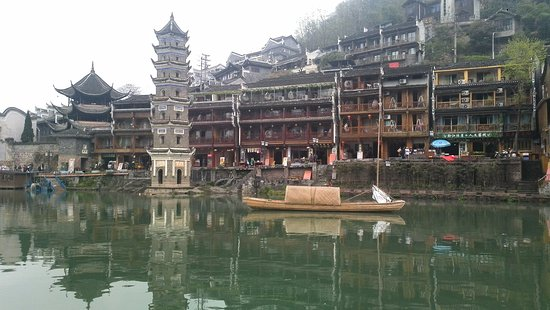 Zhangjiajie, Fenghuang and Guilin Tours