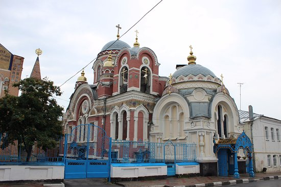 The Grand-Ducal Church of Mikhail Tversky and Alexander Nevsky