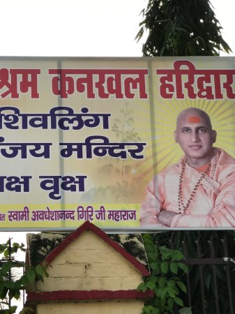Parad Shivling: Hoarding at the temple entrance