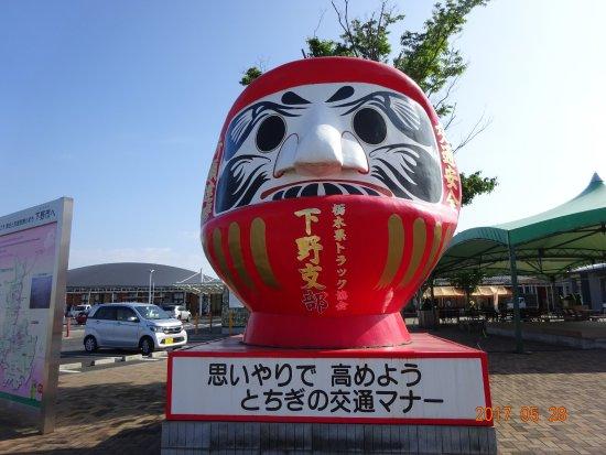 Shimotsuke: Εστιατόρια