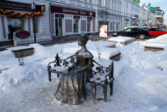 Statue Lyuba : Любочка - жена одного из прошлых градоначальников Омска