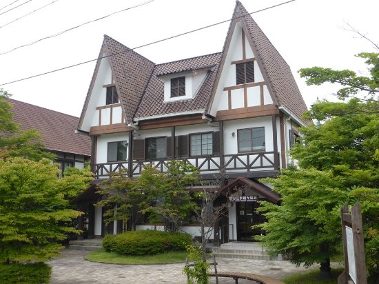 Unzen Onsen Tourist Association Information Center