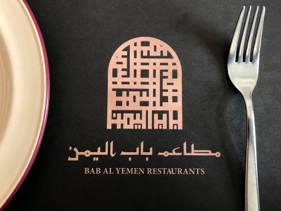Bab al yemen riyadh ristorante recensioni numero di telefono