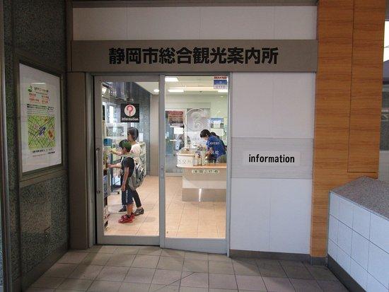 Shizuoka City Tourist Information Center: 駅構内から