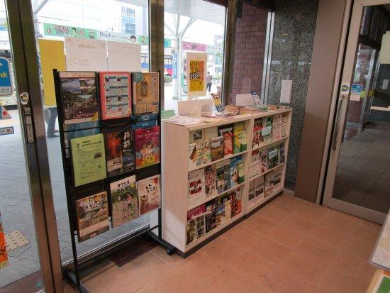 Shizuoka City Tourist Information Center: パンフレット