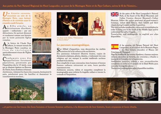 Musee du Catharisme: dépliant verso 2017