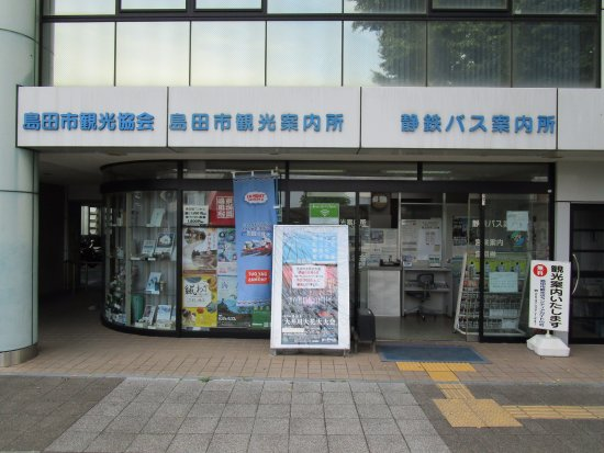 Shimada Ekimae Tourist Information Center