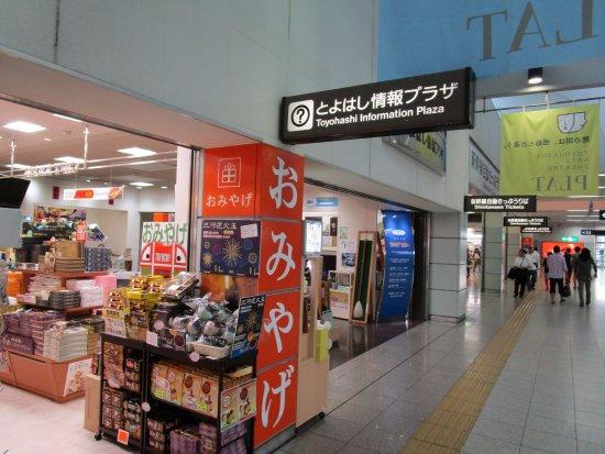 Toyohashi Information Plaza