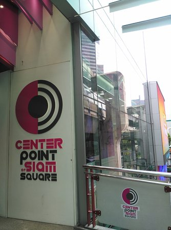 Centerpoint of Siam Square