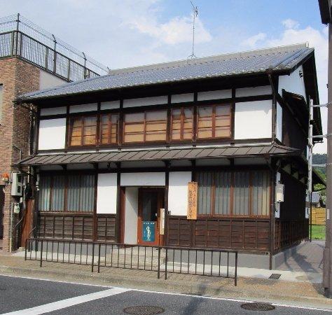 Nara City Kitamachi Tegaimon Tourist Information Center